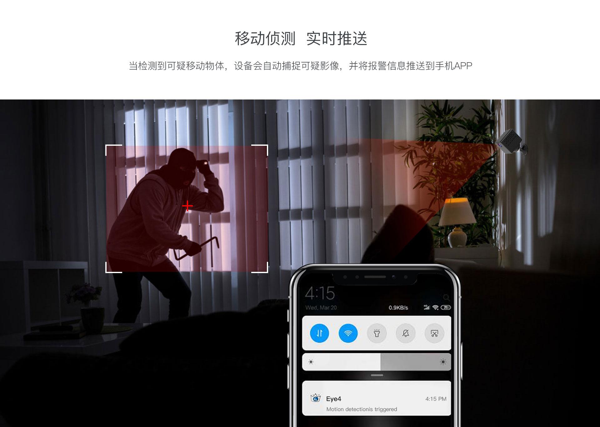 智能隐身网络摄像机