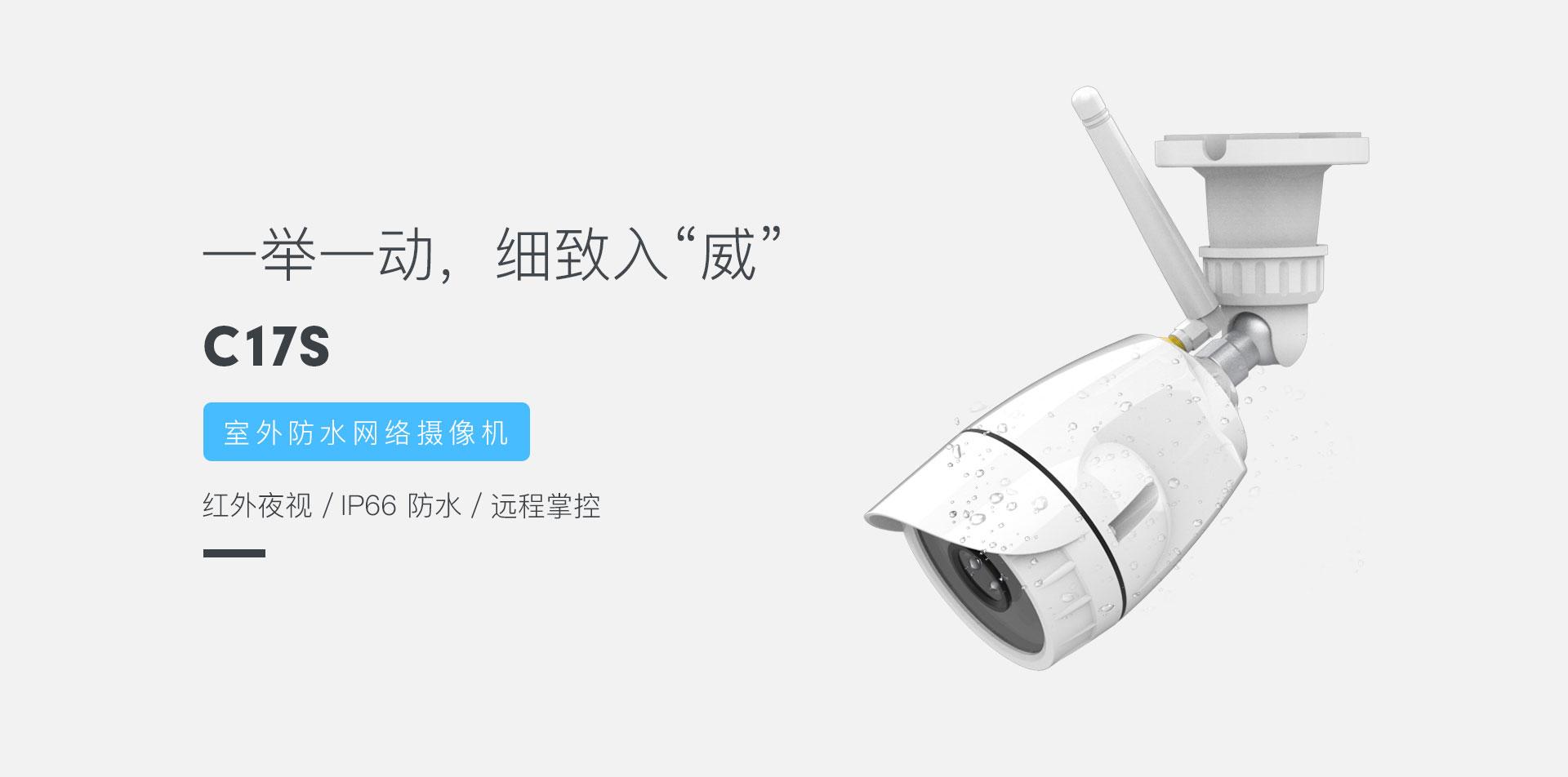 枪式高清网络摄像机