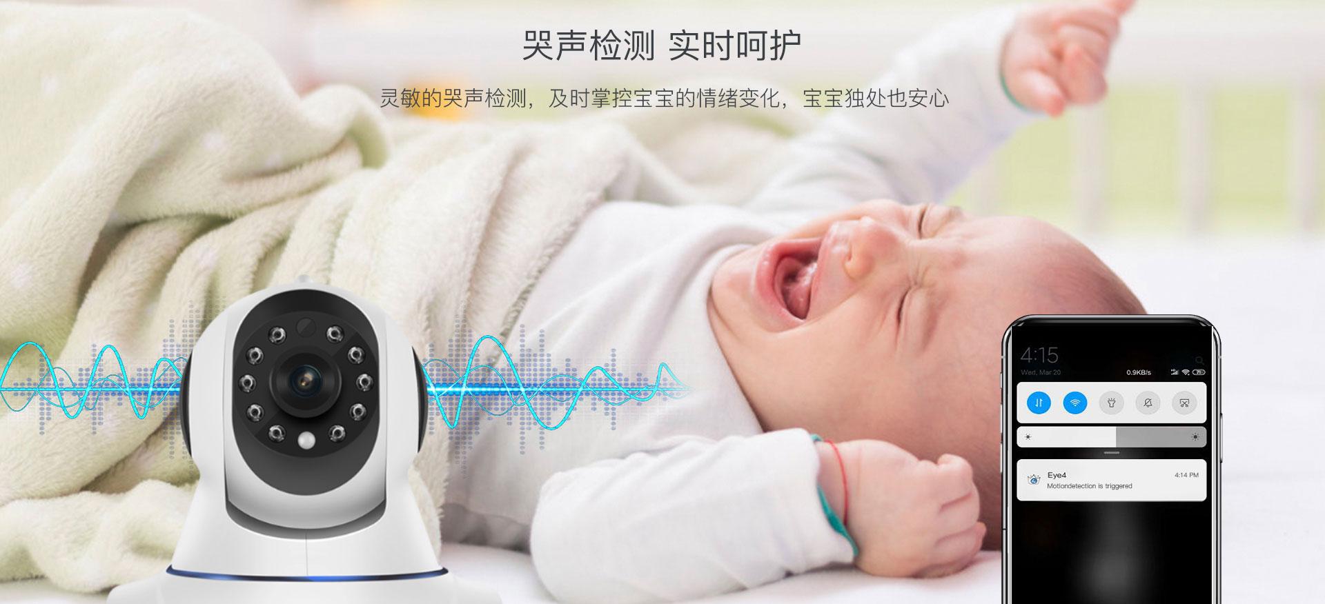 无线夜视网络摄像机