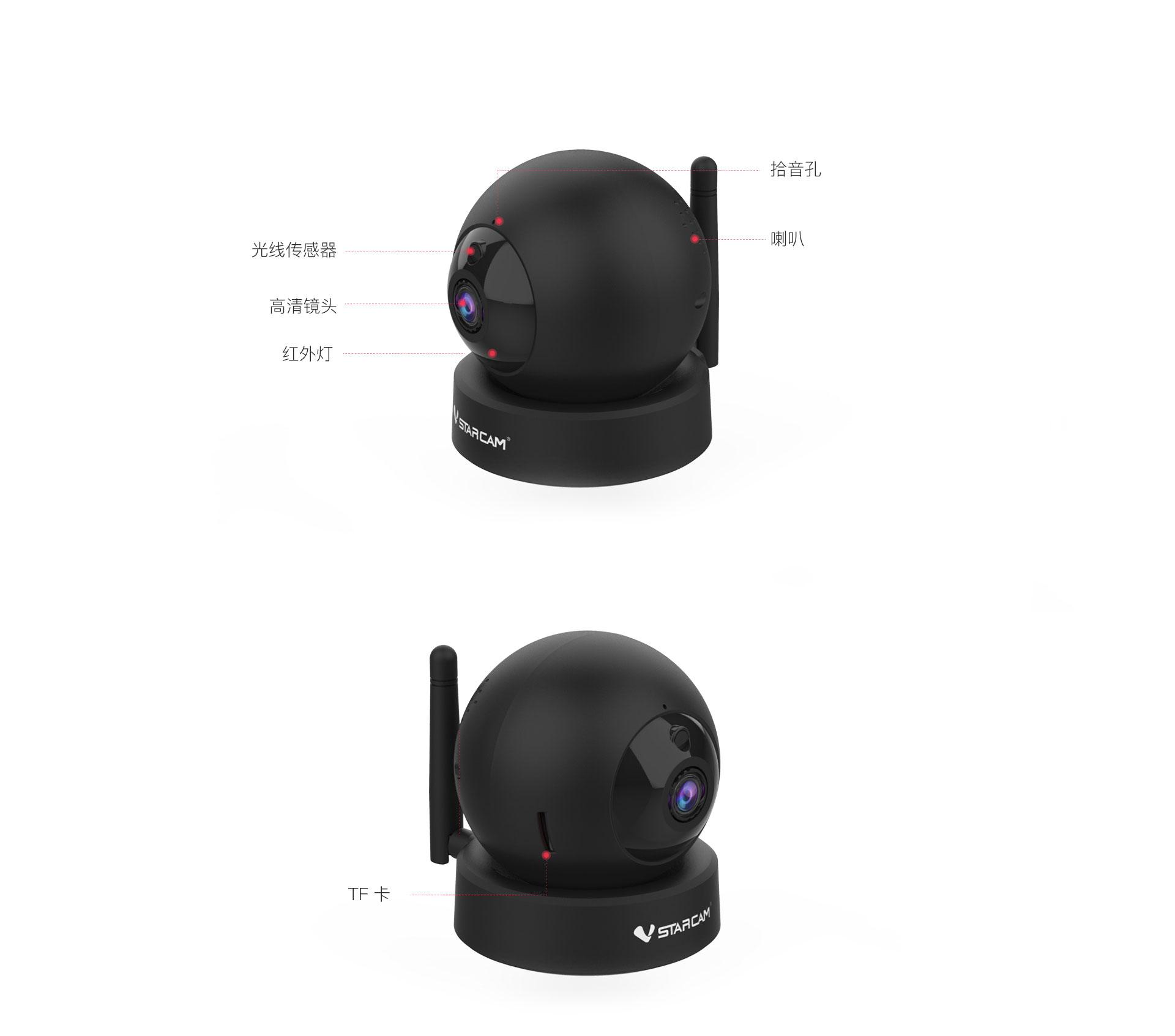 无线网络摄像机