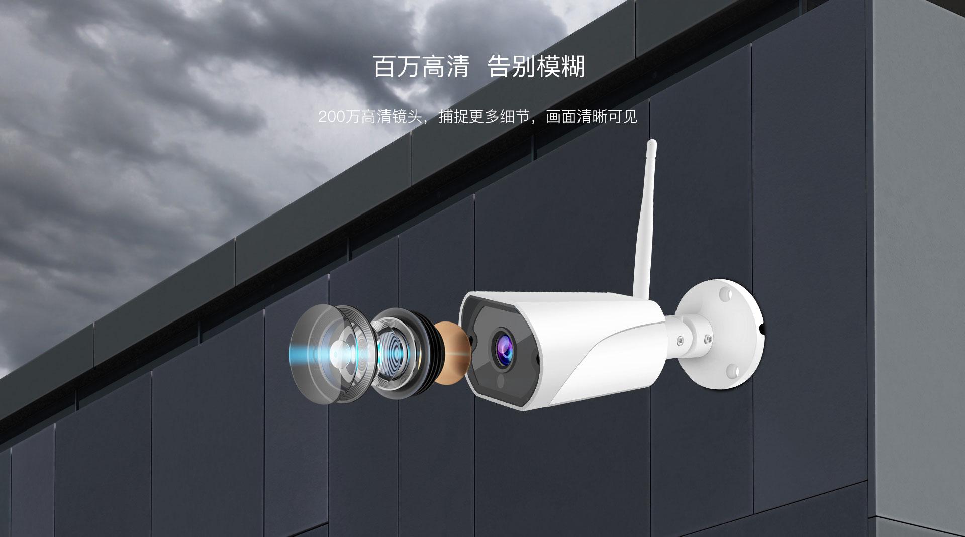 鸣笛报警室外防水摄像机