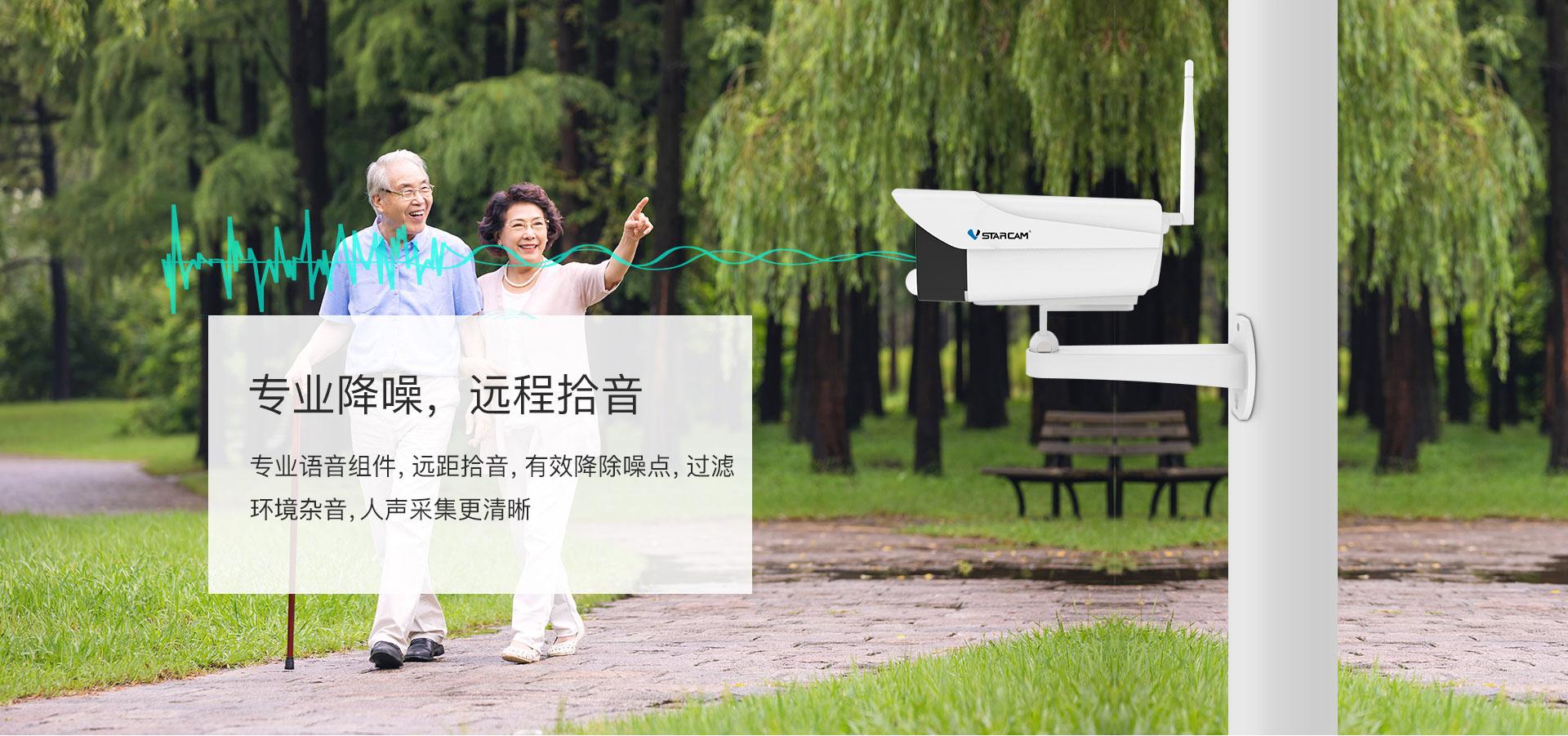4g网络摄像机
