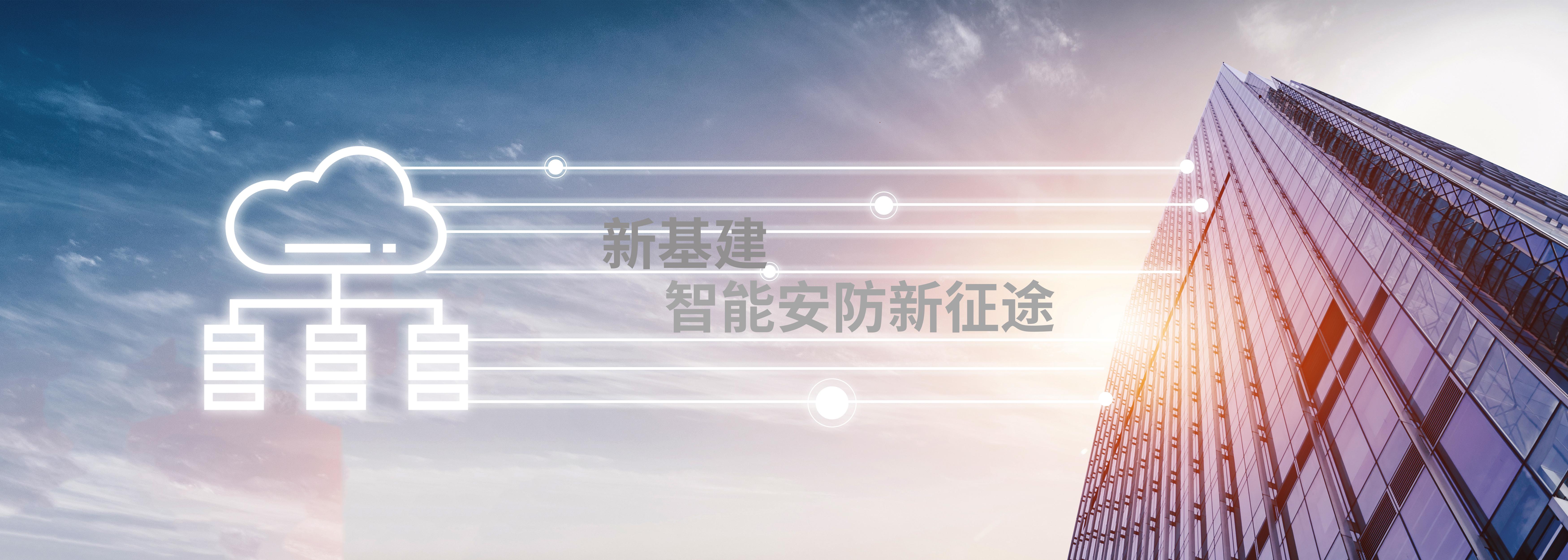 深圳网络摄像机生产厂家