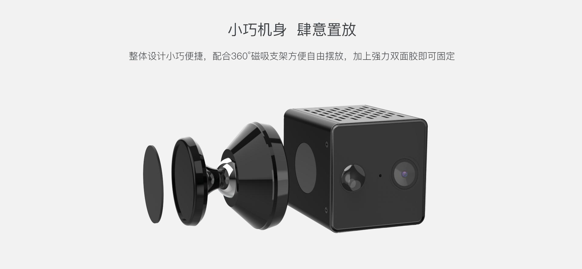 低功耗电池网络摄像机
