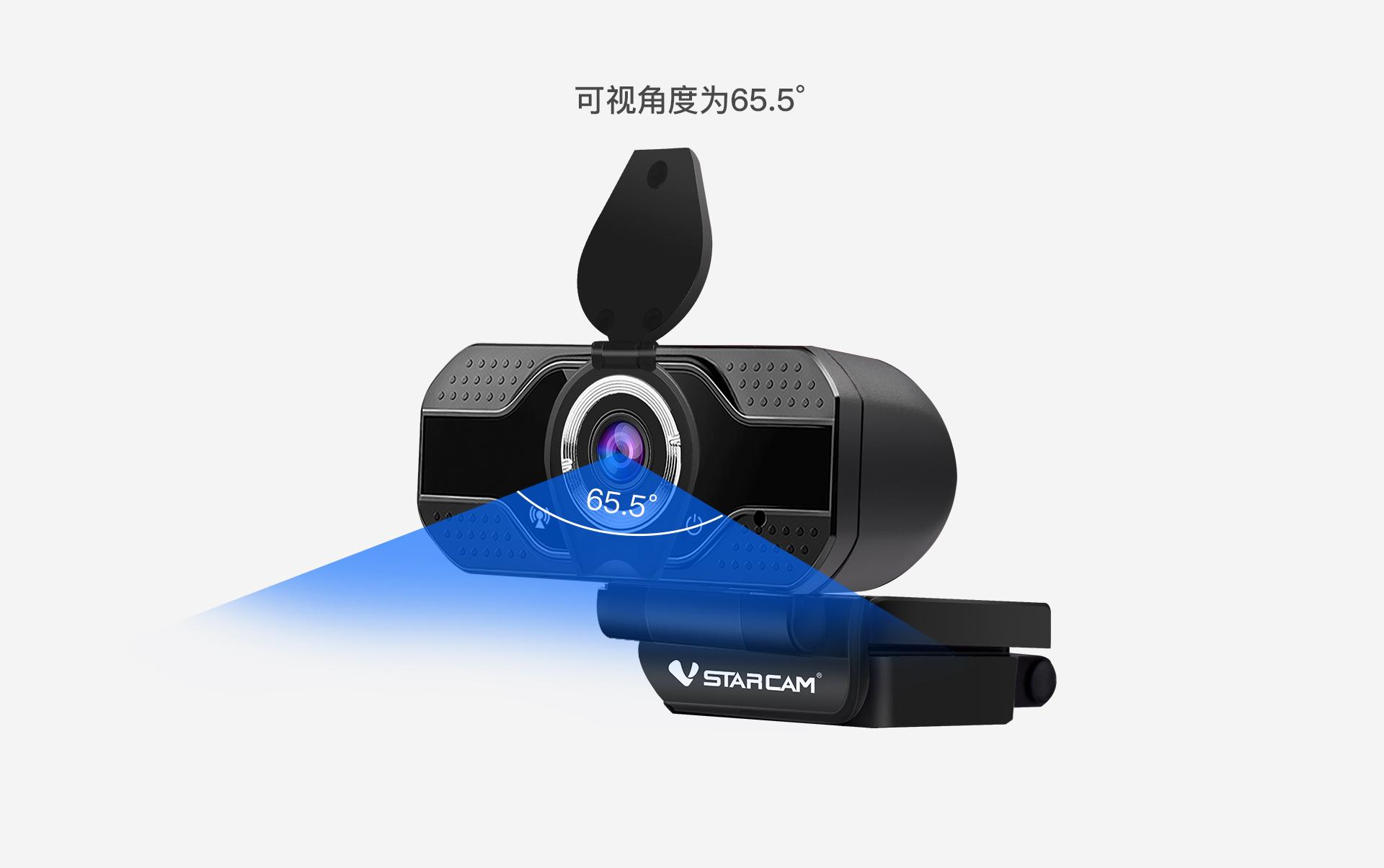 高清USB摄像头