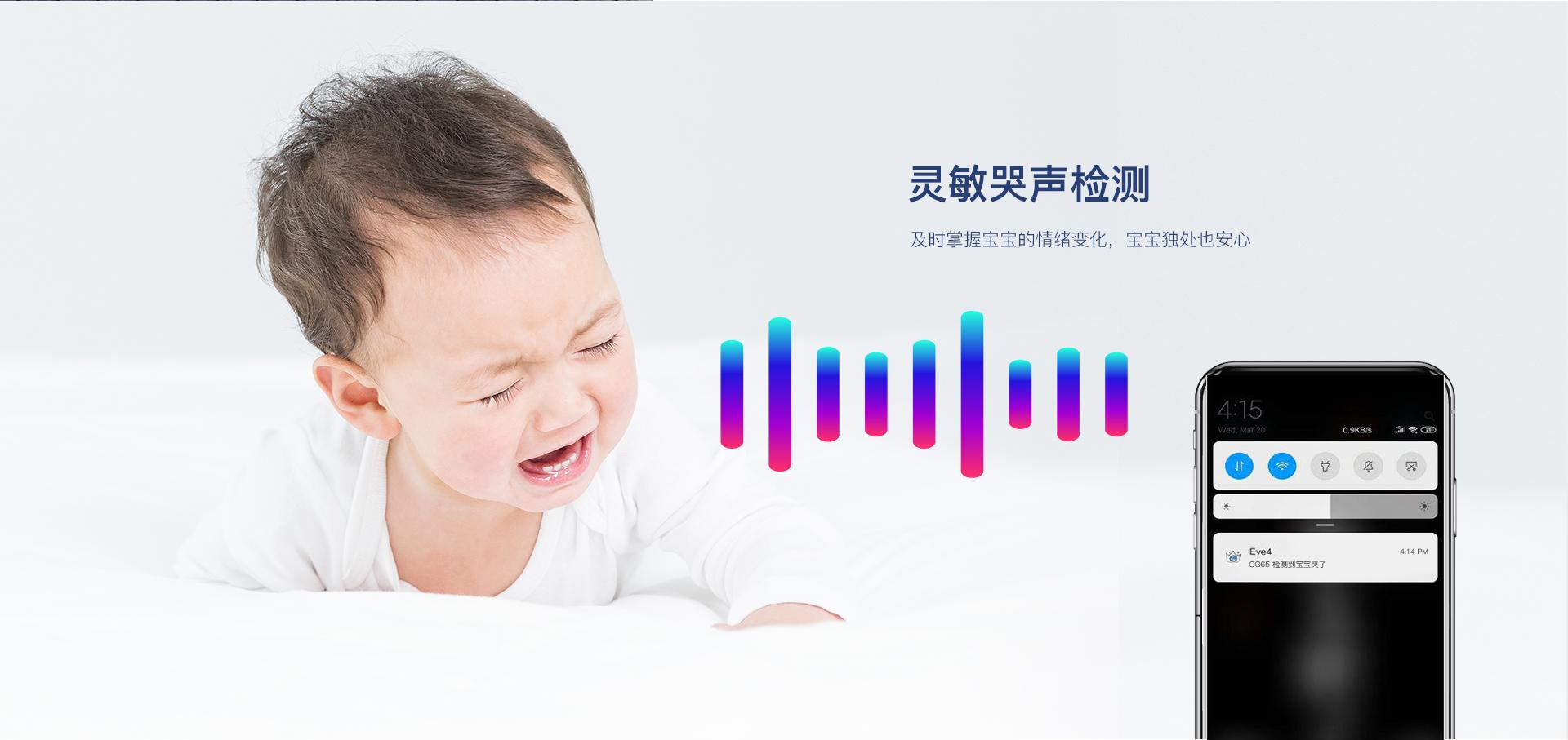 4G监控beplay头