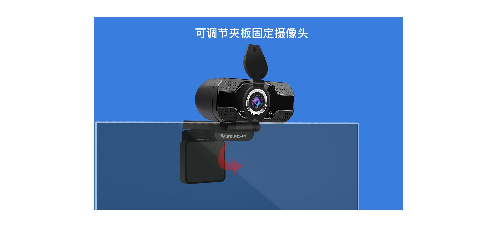视频摄像头